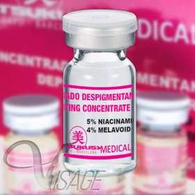 Depigmentierungs-Serum 5 x 5 ml